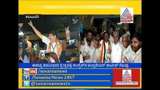 Graduate Constituency Elections Results: Congress, JDS Win One Each