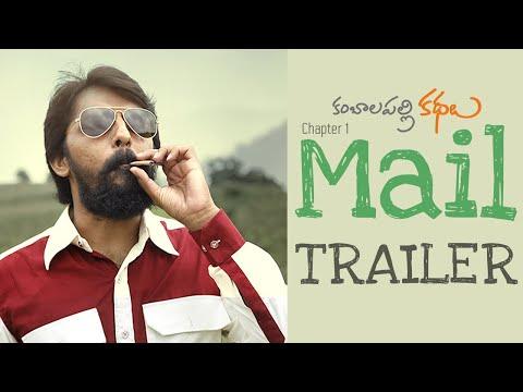 Mail Trailer   Priyadarshi   Uday Gurrala   Swapna Cinema   Premieres Jan 12 @6PM on @aha videoIN