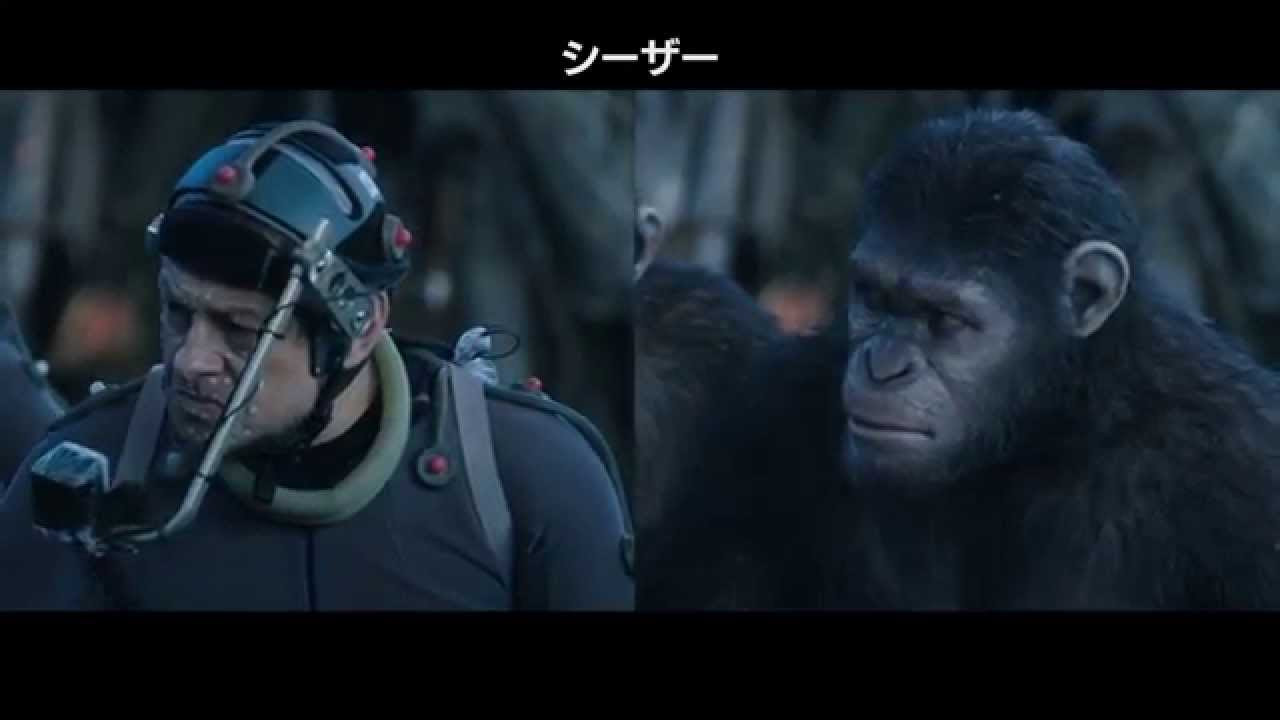 画像: 映画「猿の惑星:新世紀(ライジング)」特別映像(Ape Evolution) youtu.be