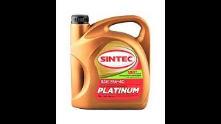Масло SINTEC PLATINUM 5w40  в Volkswagen Polo.