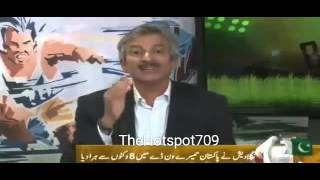 Shoaib Akhtar Reaction after Bangladesh Humiliate Pakistan with 3 -0 white wash
