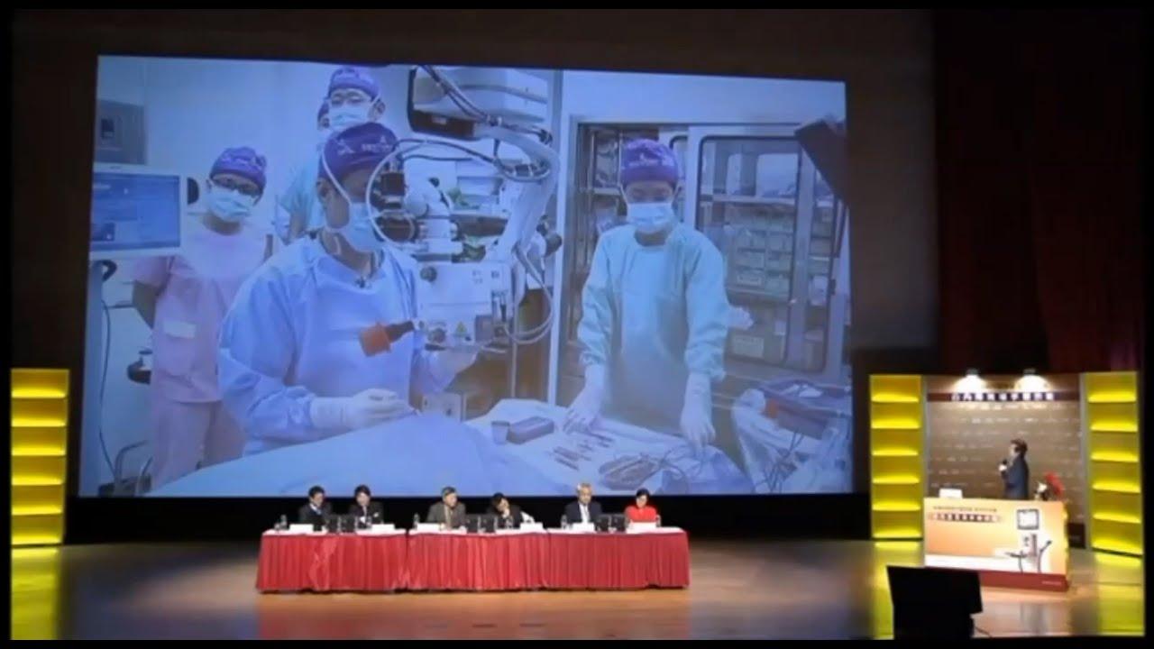2014 中華民國眼科醫學會/【Live Surgery】 - YouTube