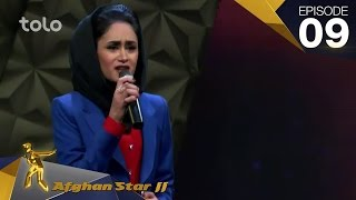 Afghan Star S11 - Episode 09 - Top 12