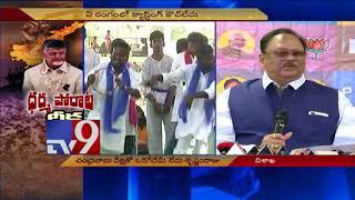 Krishnam Raju comments on Chandrababu