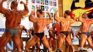 Чемпионат Московской области по бодибилдингу и фитнесу. 2014