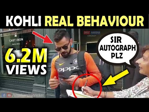 Virat Kohli REAL BEHAVIOUR with Fans | England vs India 2019 | Must Watch | Respect Moments Mp3