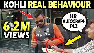 Virat Kohli REAL BEHAVIOUR with Fans | England vs India 2018 | Must Watch | Respect Moments