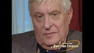 Басилашвили: Ксюшу Собчак используют, как козла перед идущими на убой баранами