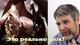 Георгий Сидоров - Парализующие сознание открытия древности Руси