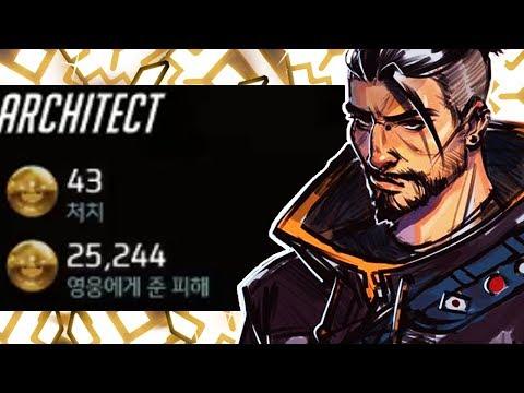 Amazing Hanzo Gameplay - Architect! RANK 88! [ OVERWATCH SEASON 15 TOP 500 ] thumbnail