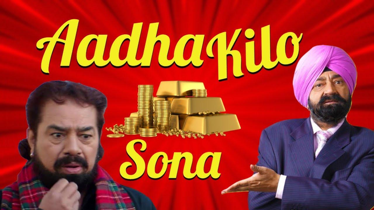 Aadha Kilo Sona - Jaspal Bhatti - BN Sharma - Vivek Shauq - Best Indian Comedian @Shemaroo Punjabi