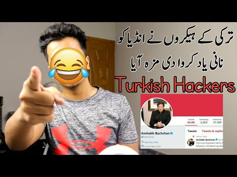 Turkish Hackers Hacked Amitabh bachan and adnan sami Account
