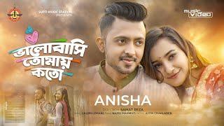 Valobashi Tomay Koto - Atiya Anisha, Nazir Mahmud Mp3 Song Download