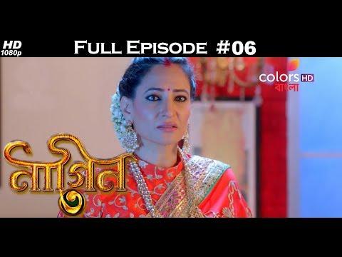 Naagin 3(Bengali) - 5th August 2018 - নাগিন ৩ - Full Episode thumbnail