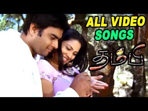 Thambi Tamil Movie Video Songs | Thambi Movie Full Video Songs | Madhavan | Pooja | Vidyasagar Hits