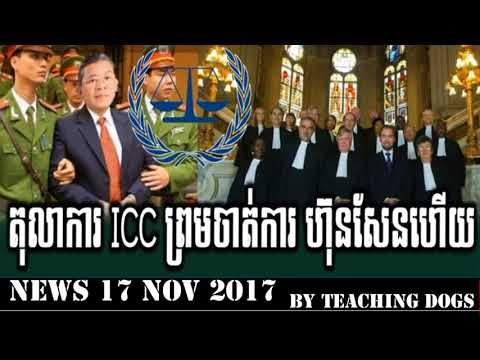 Cambodia Radio News VOKK Voice of Khmer Krom Night Friday 11/17/2017
