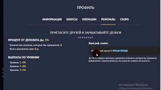Jetcash Промокод! | Вип Клуб Вулкан Промокод