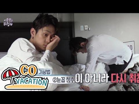 [Co-Vacation: Daniel & Yong Jun Hyung] Jun Hyung's Having A Hard Time To Wake Up 20170827