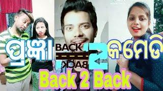 Pragyan tik tok comedy back to back video || pragyan comedy video || New tik tok comedy video