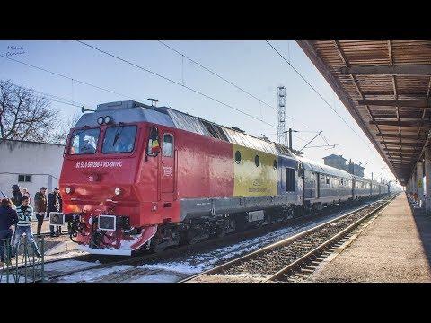 The Union Train Romania | January 24th, 2018