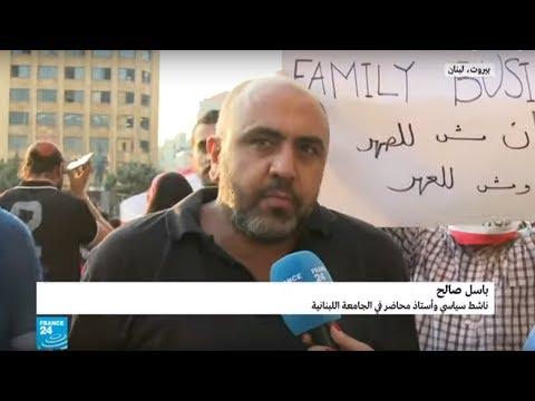 ماذا يريد اللبنانيون..ناشط سياسي يجيب؟  - نشر قبل 3 ساعة