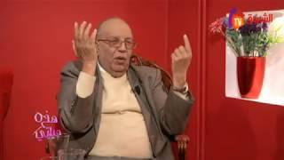 hadihi hayati AHMED BOUSSF partie N:04 عمي احمد عميد شرطة
