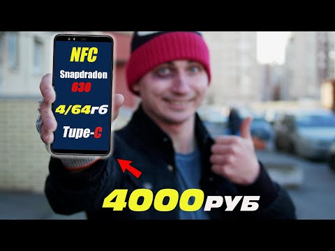 ЛУЧШИЙ смартфон ЗА КОПЕЙКИ? БЕРУ! Яндекс Телефон с NFC