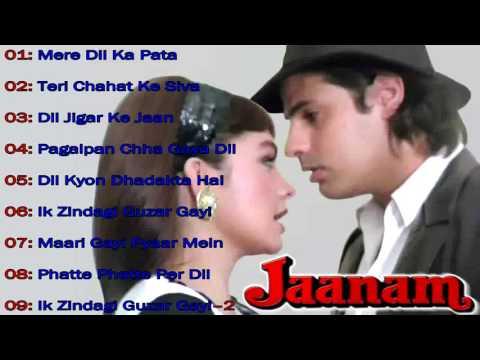 Jaanam - Full Album Lawas (1992)