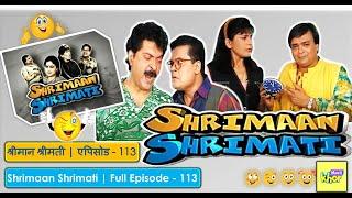 Shrimaan Shrimati - Episode 113 - Full Episode