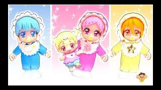 HUGっと!プリキュア 赤ちゃんの衣装をリカちゃんが粘土で手作り❤️キュアエール、キュアアンジュ、キュアエトワールが変身⭐おもちゃ アニメ thumbnail