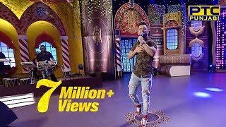 Millind Gaba | Live Performance | Studio Round 08 | Voice Of Punjab Chhota Champ 4 | PTC Punjabi