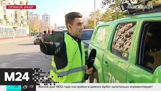 """В Москве работает """"Дорожный патруль"""" ЦОДД - Москва 24"""