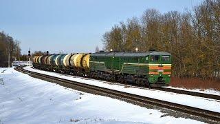 Тепловоз 2ТЭ10МК-3546 с грузовым поездом на Смоленск.