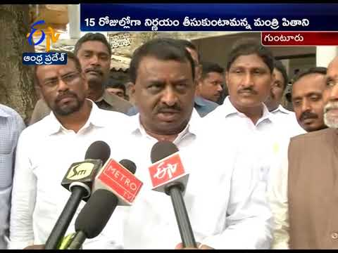 Unemployment Allowance Scheme For Youth | Soon | Minister Pitani