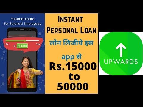Personal loan, Quick Loan, instant personal loan | Upwards | GR K Videos