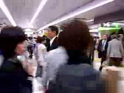 tokyo u-bahn station