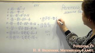 Виленкин, Математика, 6 класс, задача 695