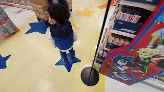 롯데마트 장난감 코너
