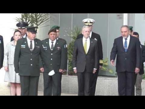 Defense Secretary Jim Mattis Honor Guard and Red Carpet Reception in Isreal | SHOCKING !