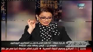 أحمد عبد ماهر عن فيديو خروج الجن| يتصورون للدعاية!