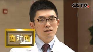 [面对面]谭文斐:给父亲的信  CCTV