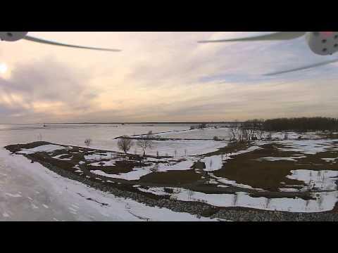 Buffalo, NY Skyline at the Outer Harbor