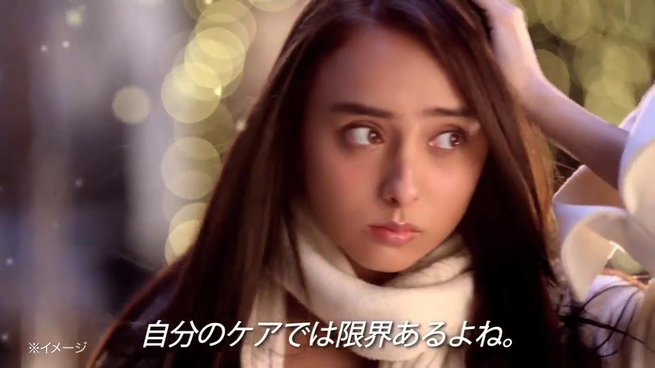 美人CM 石田ニコル 憂鬱な顔から...