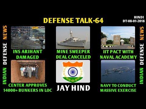 Indian Defence News,Defense Talk,INS Arihant Damage,Minesweeper deal cancel,14000 bunkers,Hindi