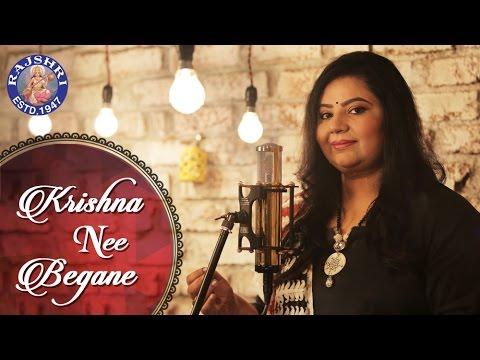 Krishna Nee Begane Baro Video Song - Krishna Bhajans - Rajalakshmee Sanjay