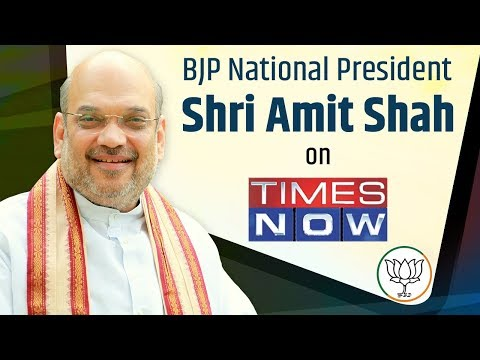 Shri Amit Shah's interview on Times Now : 13 May 2019