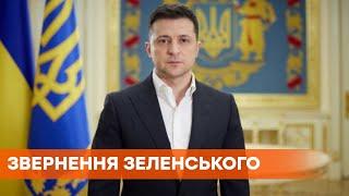Украина не начинает войну, но стоит до последнего: видеообращения Зеленского
