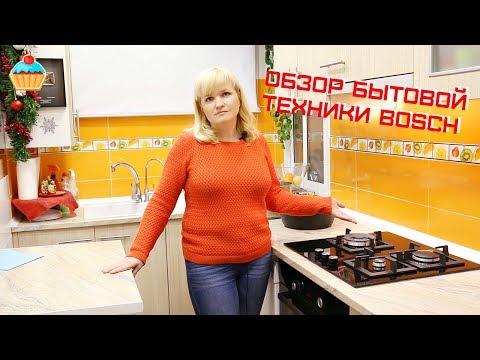 0 - Вбудована техніка для кухні — як вибрати, якої фірми?