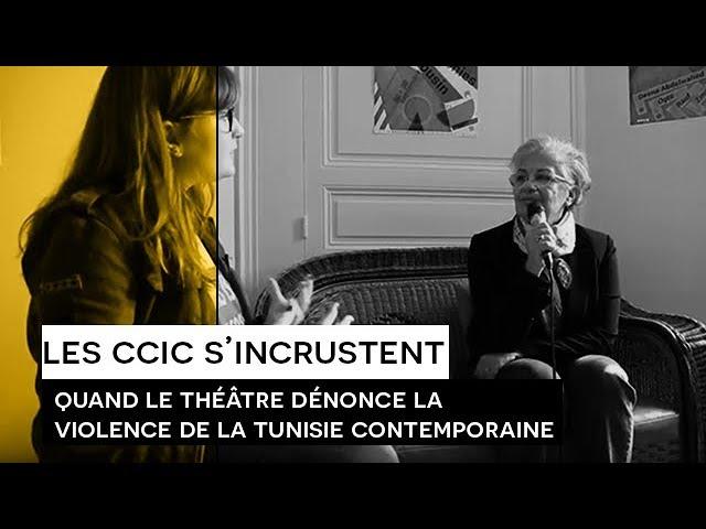 [Les CCIC s'incrustent] Quand le théâtre dénonce la violence de la Tunisie contemporaine