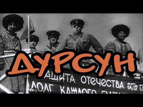 Любимые советские фильмы - YouTube